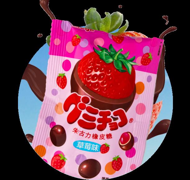Meiji Gummy Choco