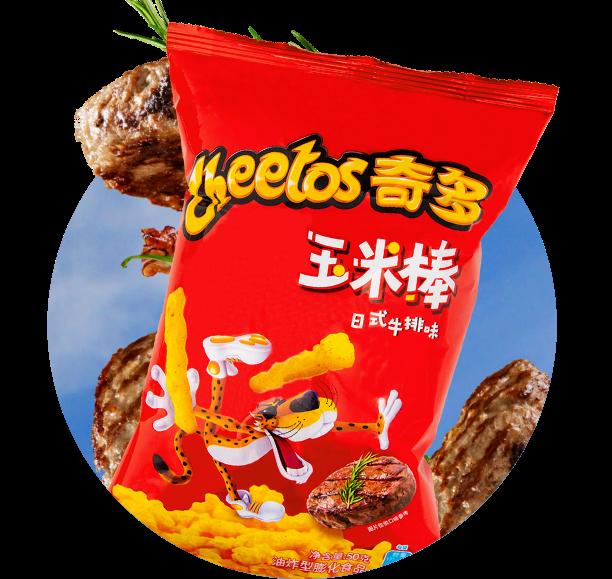 Cheetos Steak Flavor